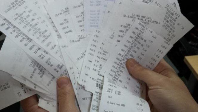 Extragere azi, 17 martie, loteria bonurilor fiscale
