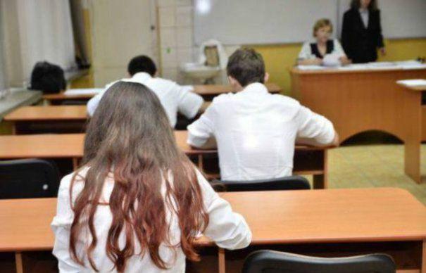 Top 10 școli din București la rezultate bune la Evaluarea Națională