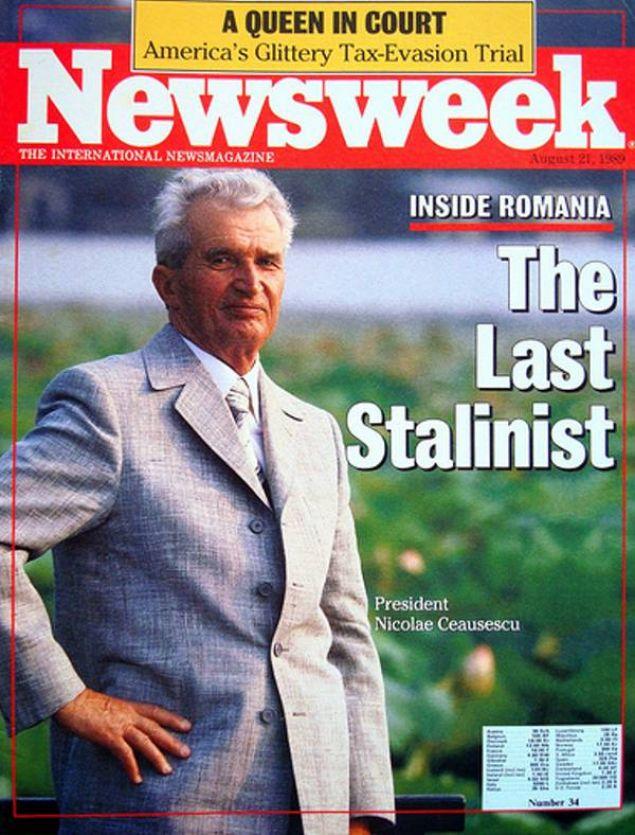 """Nicolae Ceaușescu a primit la ultimul său interviu 3 ziariști americani de la """"Newsweek"""" la vila sa de la Snagov. Interviul a fost publicat pe 21 august 1989"""