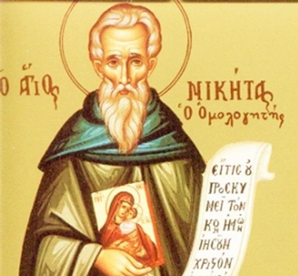 Pe 3 aprilie îl prăznuim pe preacuviosul părinte Nichita Mărturisitorul