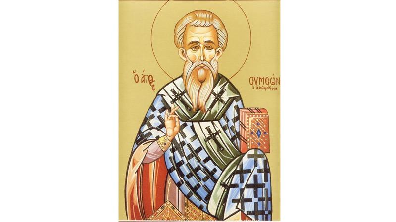 Sfântul mucenic Simeon, episcop al Persidei
