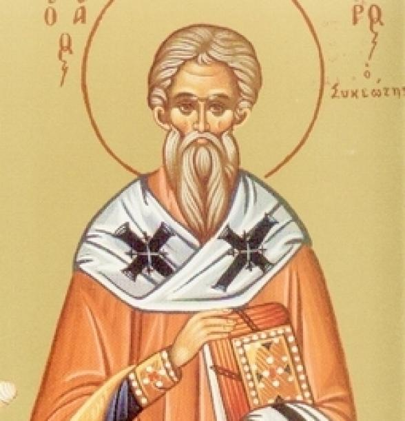 Preacuviosul părinte Teodor Sicheotul