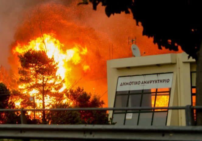 Avertizare de călătorie in Grecia din cauza riscului de incendii