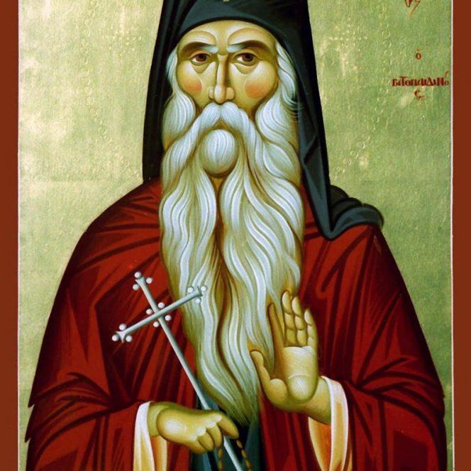 calendar ortodox 31 iulie