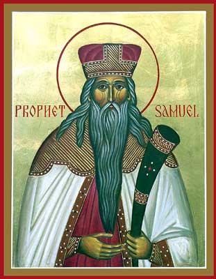 Sfântul prooroc Samuel. Sursa foto: doxologia