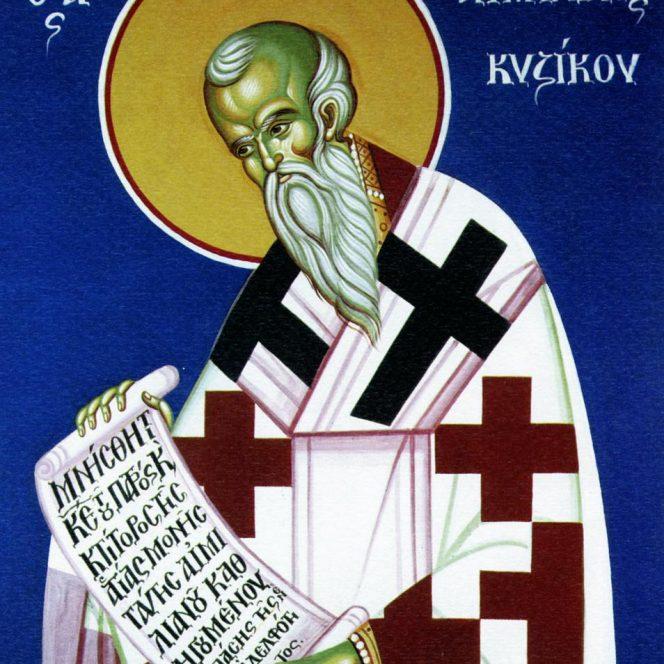 Sfântul Emilian Mărturisitorul. Sursa foto: a1.ro