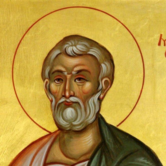 Sfântul Apostol Matia