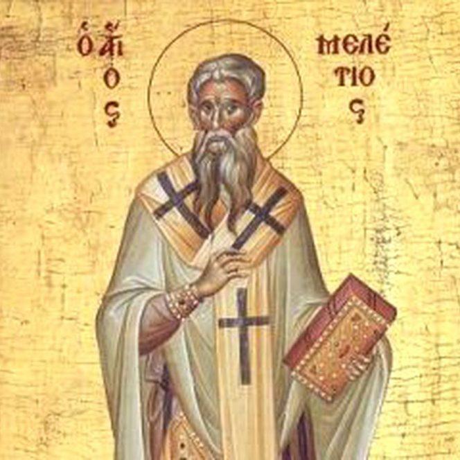 Sfântul Meletie cel Nou. Sursa foto: calendar-ortodox.ro