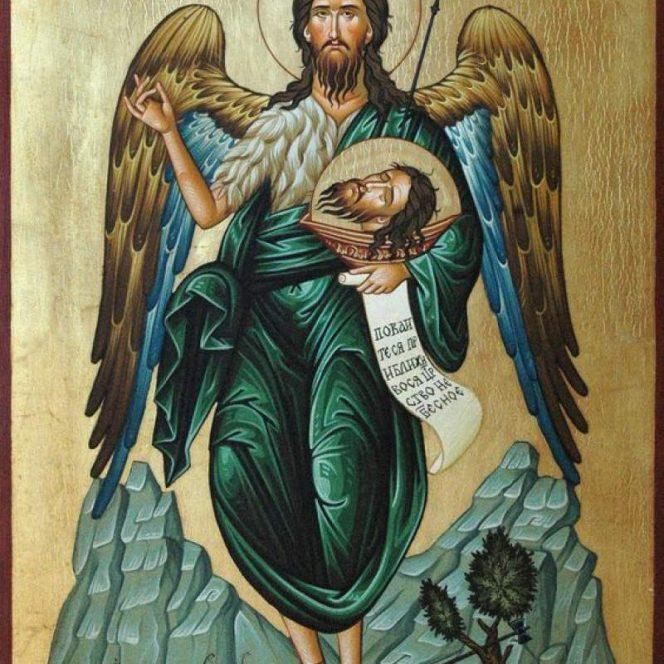 Tăierea capului Sfântului Ioan Botezătorul. Sursa foto. a1.ro