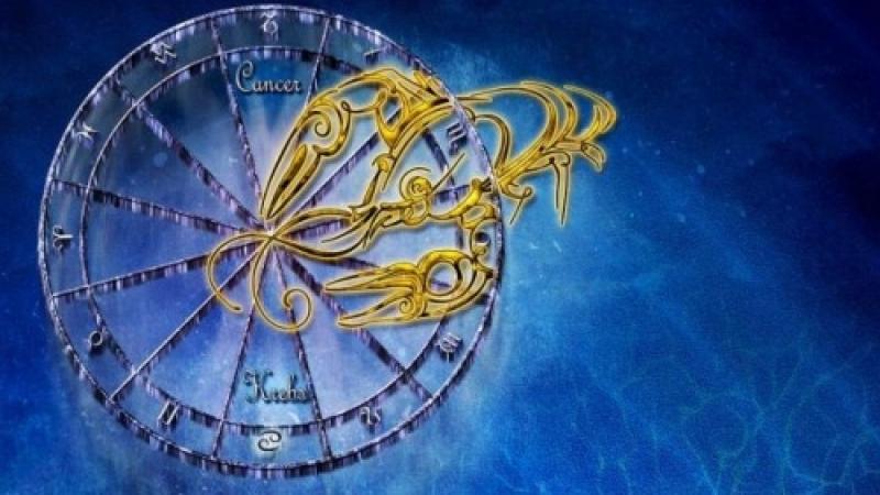 Așa arată horoscopul zilei de miercuri, 7 august