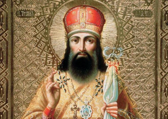 Sfântul Tihon din Zadonsk a fost canonizat pe 25 mai 1861