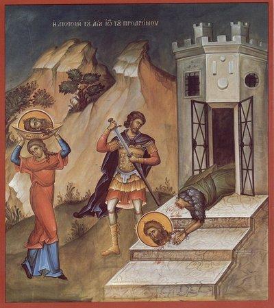 tăierea capului Sfântului Ioan