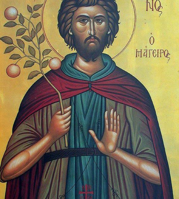 Cuviosul părinte Eufrosin bucătarul