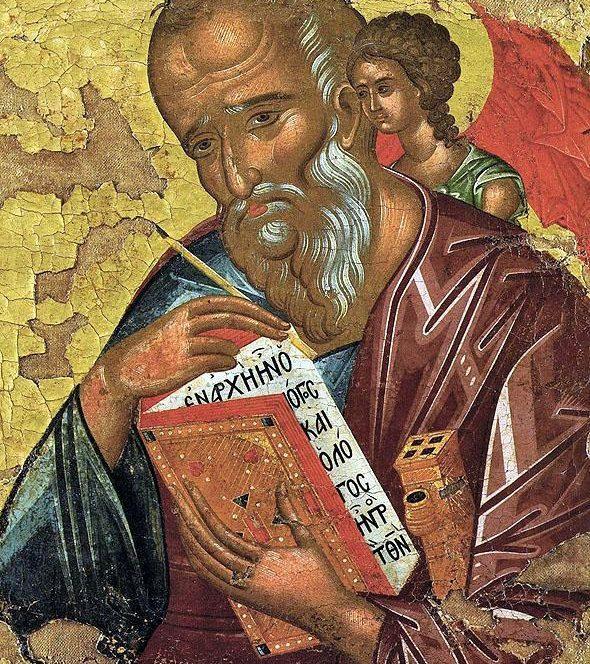 Sfântul apostol Ioan Teleologul. Sursa foto: doxologia.ro