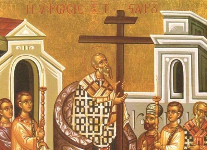 Înălţarea Sfintei Cruci pe 14 septembrie