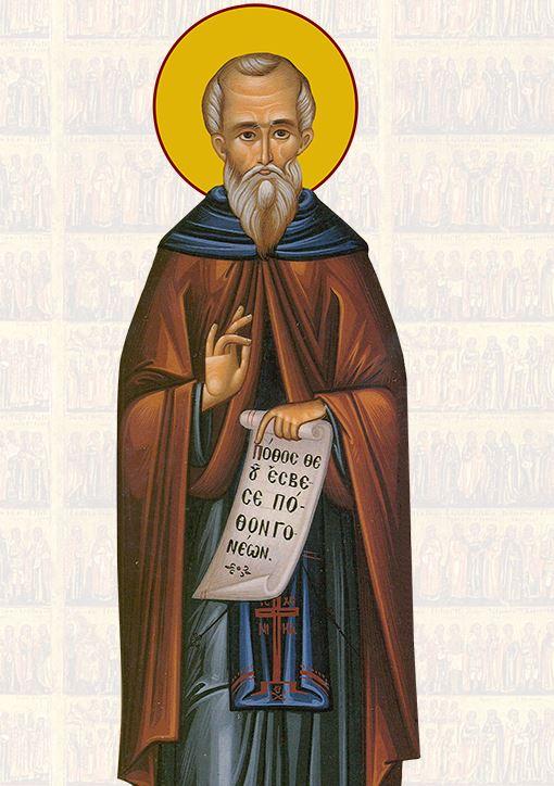 calendar ortodox 7 septembrie