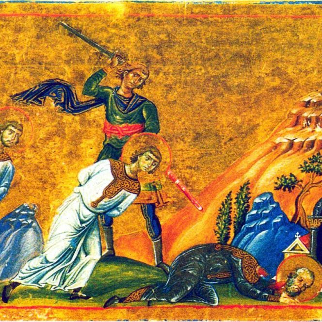 Calendar ortodox 12 octombrie