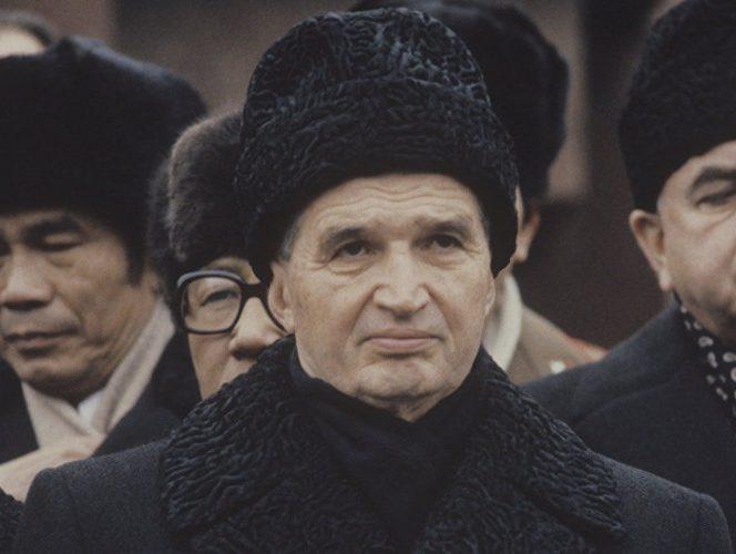 Nicolae Ceaușescu. Sursa foto: shtiu.ro