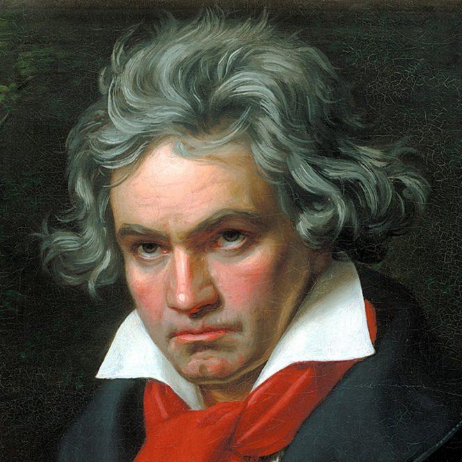 Citatul zilei, 17 octombrie 2019! Beethoven