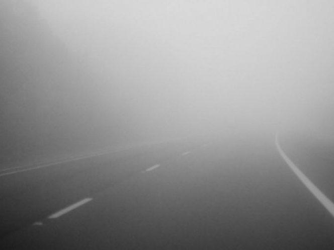Cod Galben de ceață în București