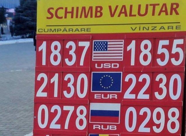 FANATIK îți spune ce valoare a atins moneda euro. Sursa foto: timpul.md