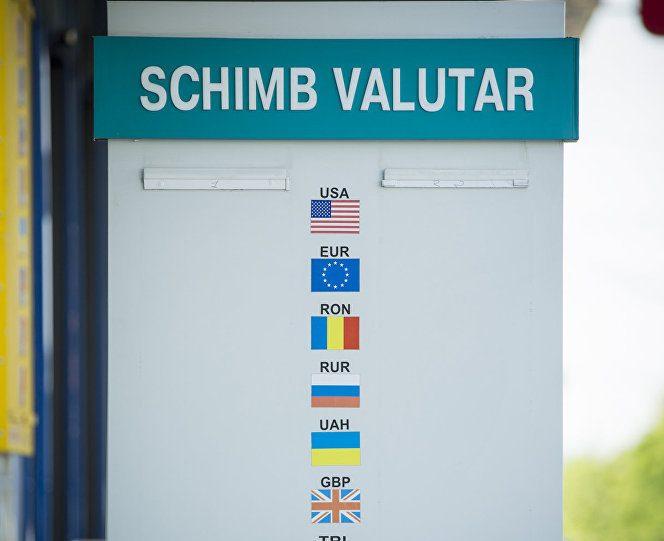 Află cotațiile celor mai importante valute. Sursa foto: sputnik.md