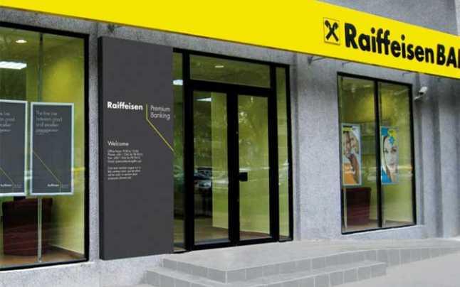 Se schimbă denumirea Băncii pentru Locuințe. Sursa foto: adevarul.ro