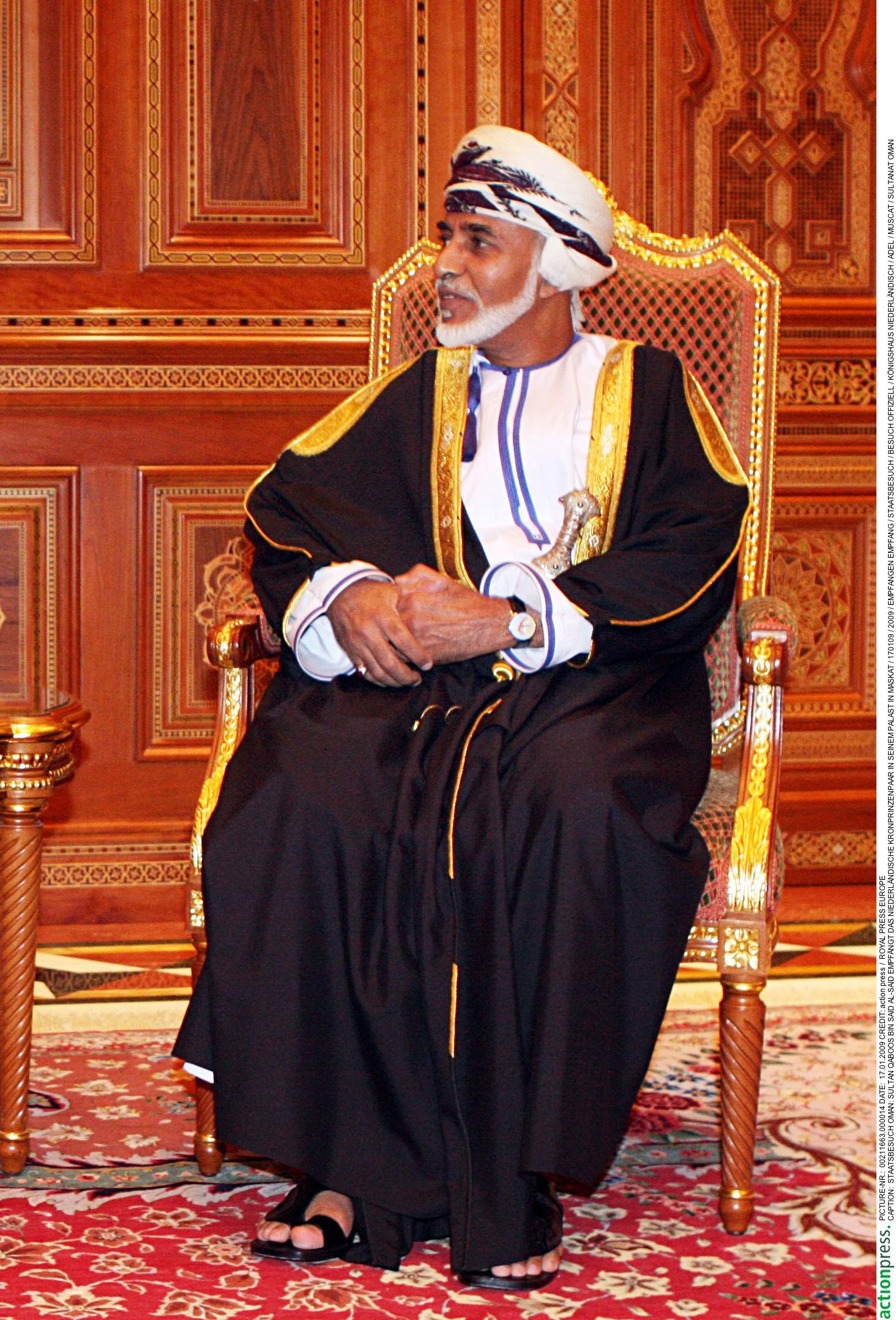 Doliu în Oman după decesul sultanului Qaboos